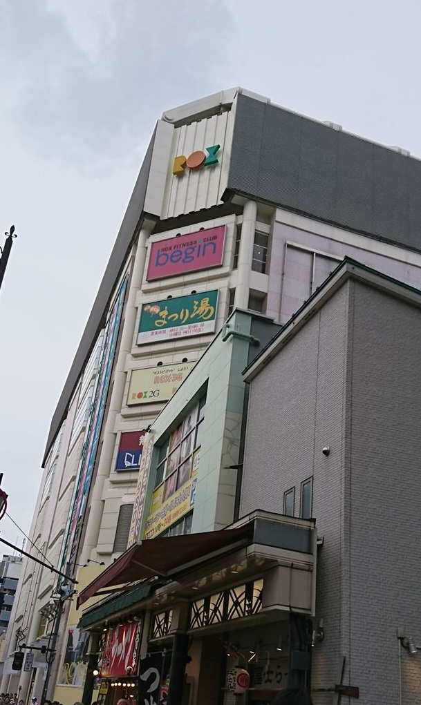 f:id:kiha-gojusan-hyakusan:20200927221601j:plain