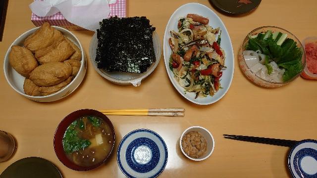 f:id:kiha-gojusan-hyakusan:20200927225436j:image