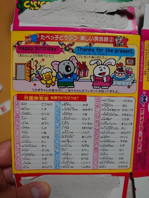 f:id:kiha-gojusan-hyakusan:20200927231528j:image