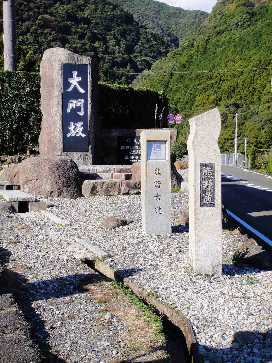 f:id:kiha-gojusan-hyakusan:20200928001751j:plain