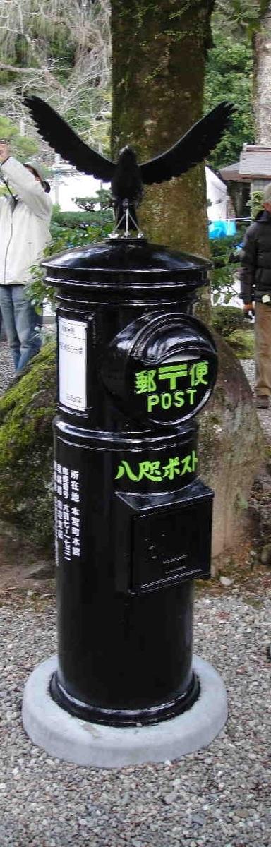 f:id:kiha-gojusan-hyakusan:20200928001912j:plain