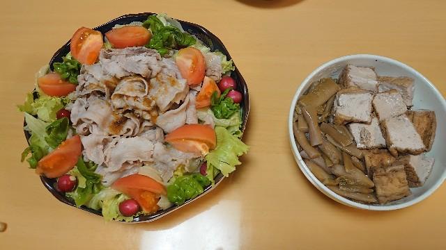 f:id:kiha-gojusan-hyakusan:20200928223856j:image
