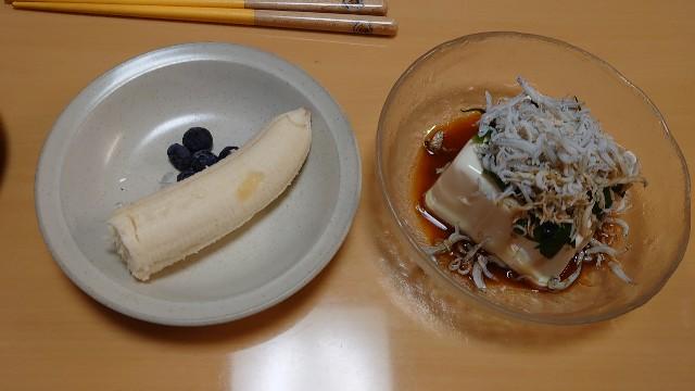 f:id:kiha-gojusan-hyakusan:20200929075420j:image