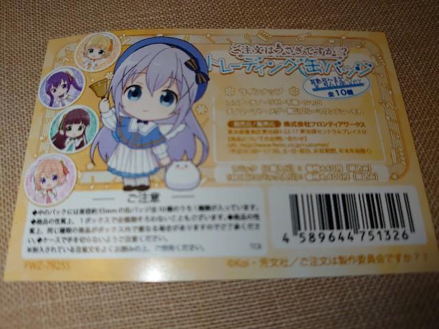 f:id:kiha-gojusan-hyakusan:20200930002253j:image
