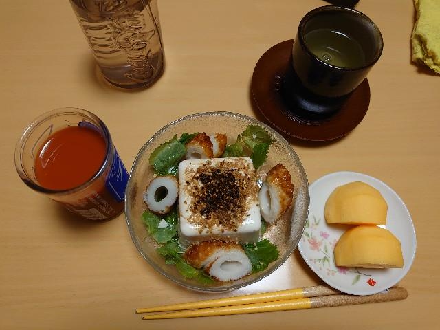 f:id:kiha-gojusan-hyakusan:20201001081522j:image