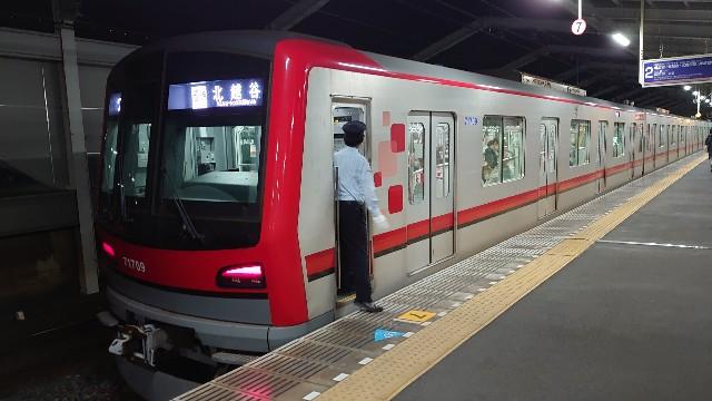 f:id:kiha-gojusan-hyakusan:20201001195418j:image
