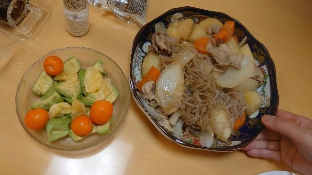 f:id:kiha-gojusan-hyakusan:20201001225257j:image