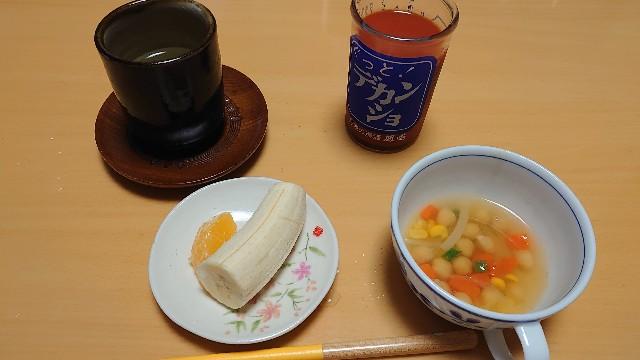 f:id:kiha-gojusan-hyakusan:20201002152856j:image