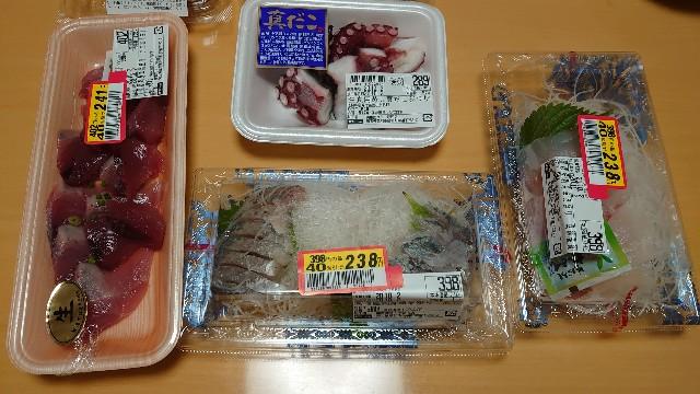 f:id:kiha-gojusan-hyakusan:20201003033231j:image