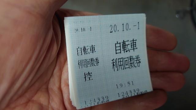 f:id:kiha-gojusan-hyakusan:20201003034955j:image
