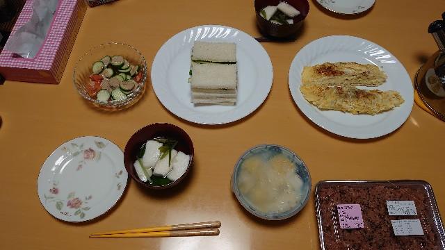 f:id:kiha-gojusan-hyakusan:20201003203033j:image