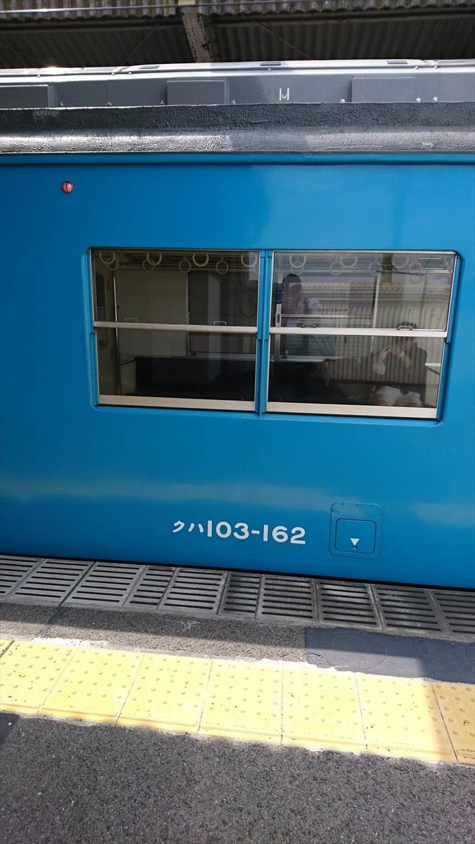 f:id:kiha-gojusan-hyakusan:20201003215552j:plain