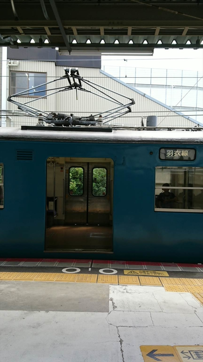 f:id:kiha-gojusan-hyakusan:20201003215622j:plain