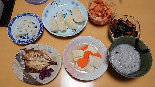 f:id:kiha-gojusan-hyakusan:20201005231210j:image