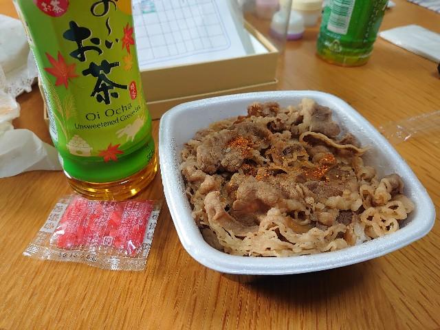 f:id:kiha-gojusan-hyakusan:20201005231336j:image