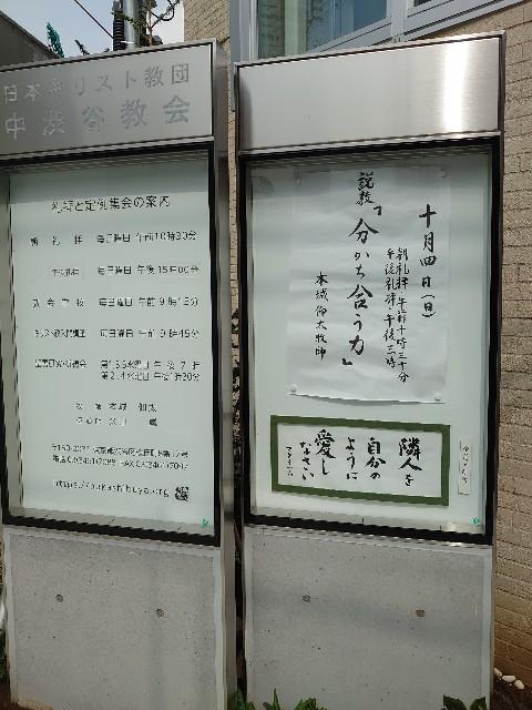 f:id:kiha-gojusan-hyakusan:20201006002511j:image