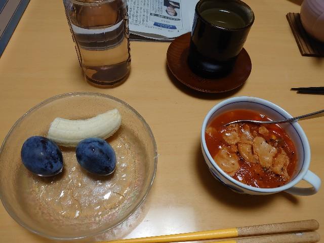 f:id:kiha-gojusan-hyakusan:20201006233239j:image