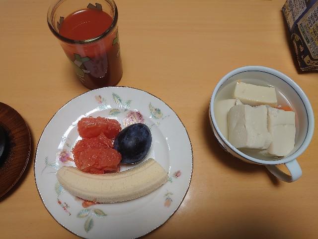 f:id:kiha-gojusan-hyakusan:20201008080218j:image
