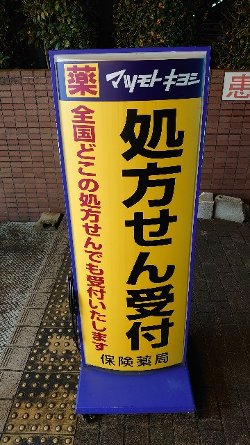 f:id:kiha-gojusan-hyakusan:20201008124640j:image