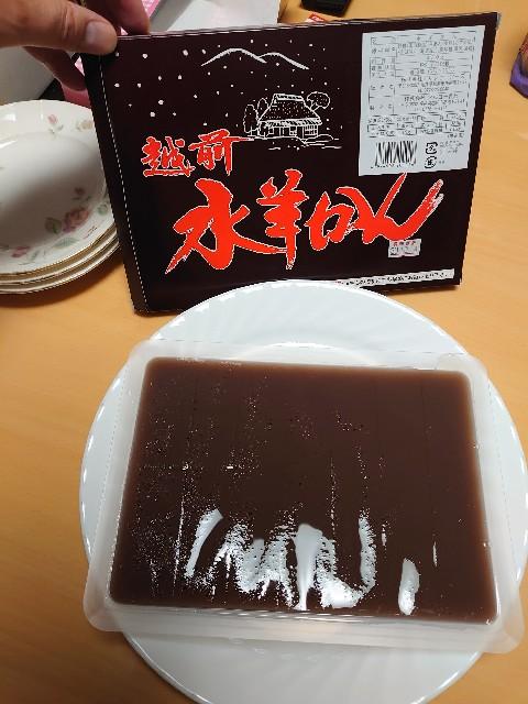 f:id:kiha-gojusan-hyakusan:20201009000659j:image