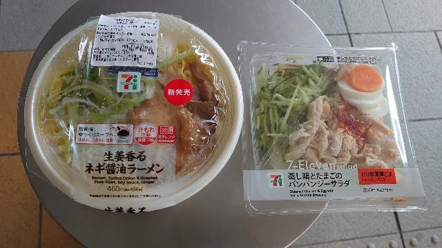 f:id:kiha-gojusan-hyakusan:20201010020331j:image