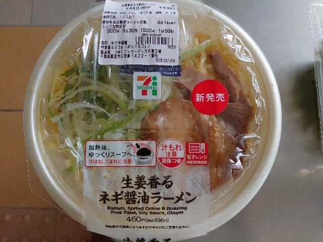 f:id:kiha-gojusan-hyakusan:20201010020403j:image