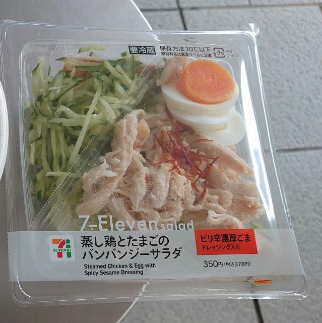 f:id:kiha-gojusan-hyakusan:20201010021228j:image