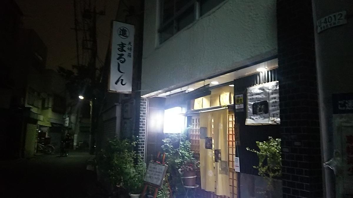 f:id:kiha-gojusan-hyakusan:20201011033749j:plain