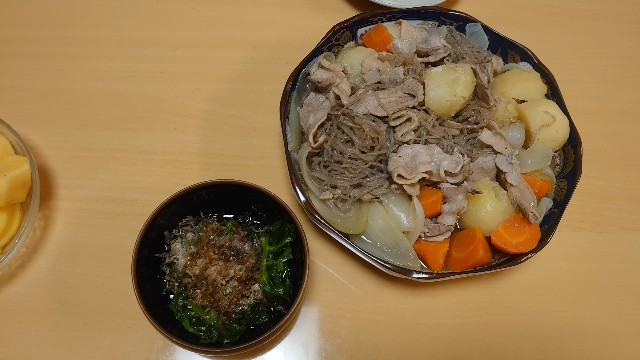 f:id:kiha-gojusan-hyakusan:20201011224745j:image