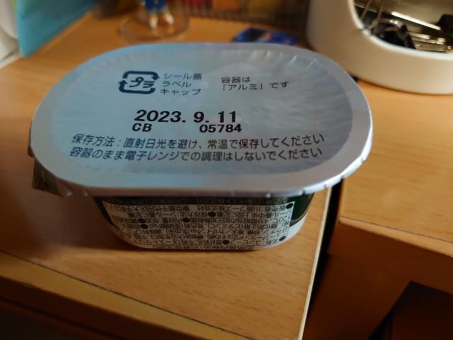 f:id:kiha-gojusan-hyakusan:20201012231921j:image