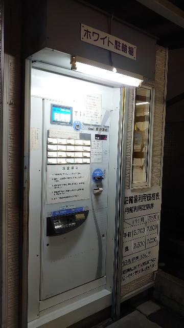 f:id:kiha-gojusan-hyakusan:20201013082210j:image