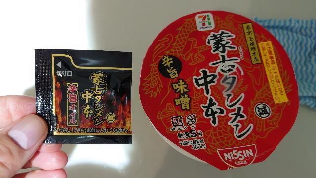 f:id:kiha-gojusan-hyakusan:20201014105631j:image