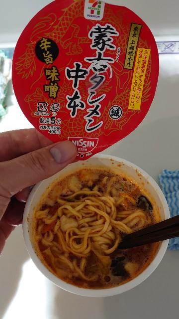 f:id:kiha-gojusan-hyakusan:20201014122956j:image