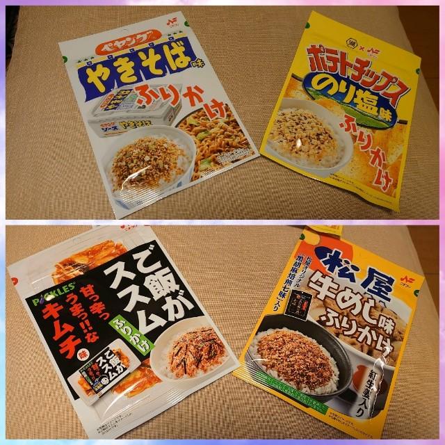 f:id:kiha-gojusan-hyakusan:20201015004510j:image