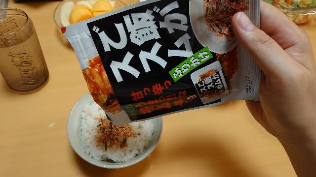 f:id:kiha-gojusan-hyakusan:20201015004526j:image