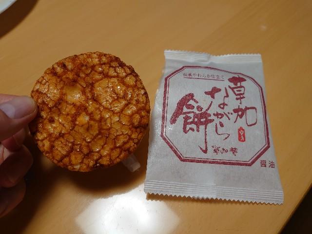 f:id:kiha-gojusan-hyakusan:20201015005023j:image