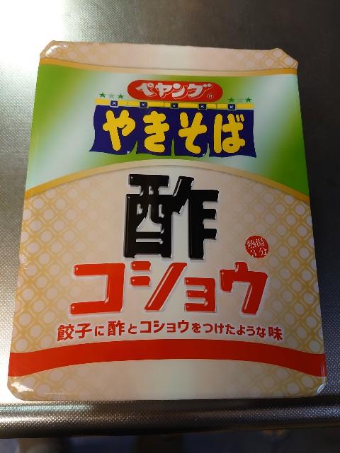 f:id:kiha-gojusan-hyakusan:20201017095750j:image