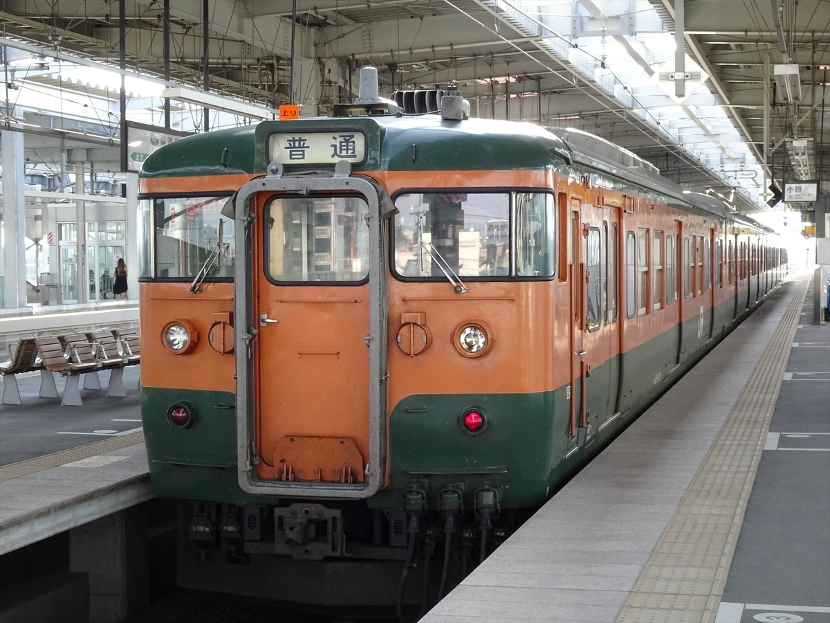 f:id:kiha-gojusan-hyakusan:20201017110736j:plain