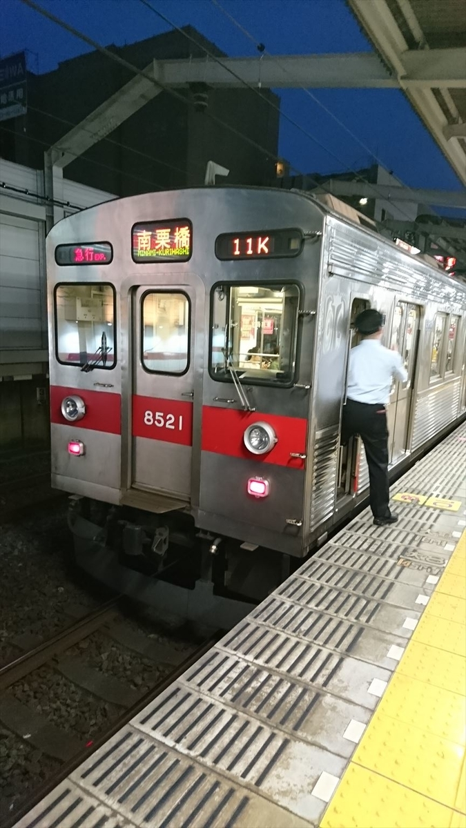 f:id:kiha-gojusan-hyakusan:20201017112241j:plain