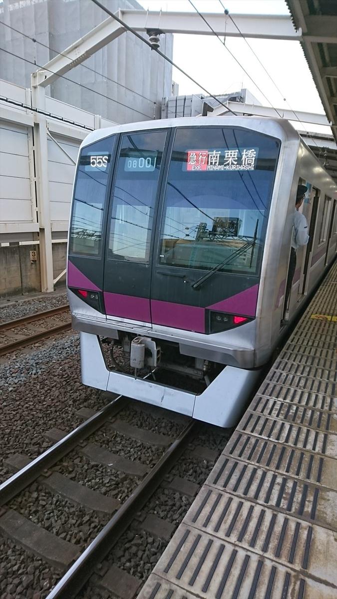 f:id:kiha-gojusan-hyakusan:20201017114112j:plain