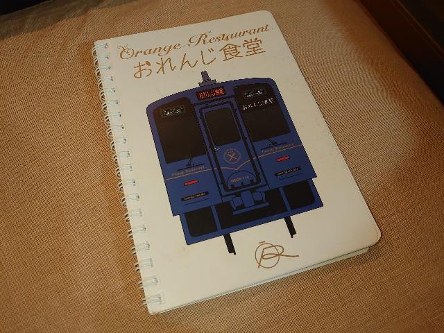 f:id:kiha-gojusan-hyakusan:20201017223043j:image