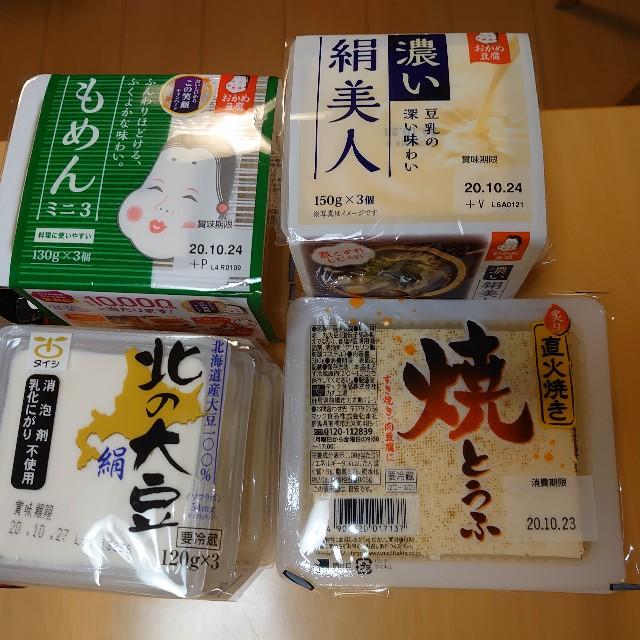 f:id:kiha-gojusan-hyakusan:20201017230409j:image