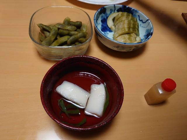 f:id:kiha-gojusan-hyakusan:20201017230832j:image