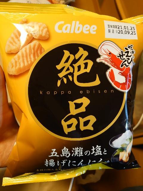 f:id:kiha-gojusan-hyakusan:20201018022940j:image