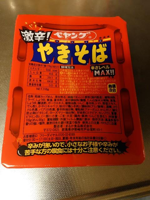f:id:kiha-gojusan-hyakusan:20201018023022j:image