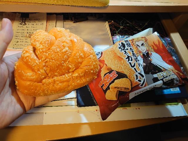 f:id:kiha-gojusan-hyakusan:20201018023113j:image