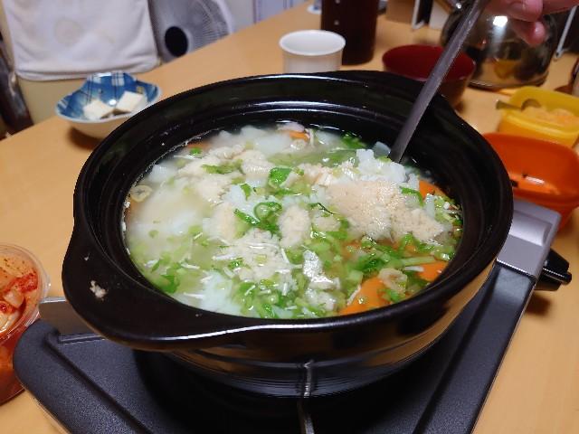 f:id:kiha-gojusan-hyakusan:20201018222639j:image