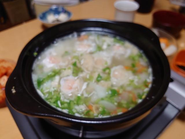 f:id:kiha-gojusan-hyakusan:20201018222705j:image
