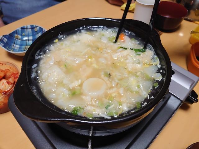 f:id:kiha-gojusan-hyakusan:20201018222723j:image