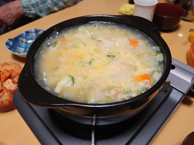 f:id:kiha-gojusan-hyakusan:20201018222732j:image